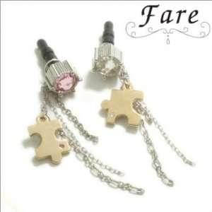 FARE x Plug Apli Puzzle Pieces Pair Earphone Jack