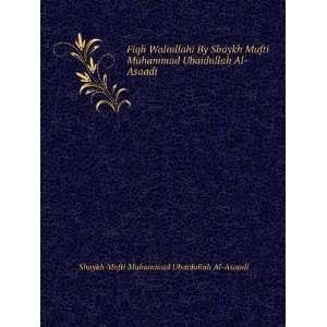 Al Asaadi: Shaykh Mufti Muhammad Ubaidullah Al Asaadi: Books