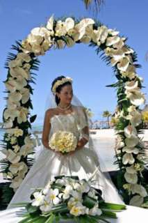90 WHITE WEDDING ARCH IN/OUT DOOR SUMMER PARTY BRIDAL
