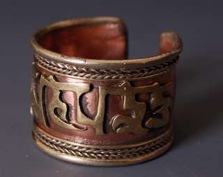 Tibetan Buddhist Auspicious Mantra Symbol Ring Talisman