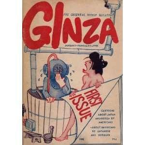 Ginza: The Oriental Humor Magazine:  Books