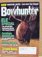 bowhunter magzine 2004 archery deer elk hunting