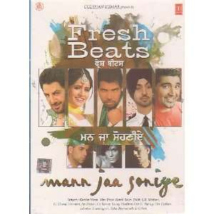 Mann Jaa Soniye  Fresh Bits [Cd] New Punjbi Bhangra Collection: Gurdas