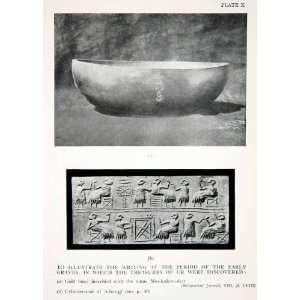 1929 Print Gold Bowl Mes kalam shar Cylinder Seal A bar gi