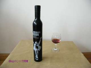 Michael Jackson Bottle Umbrella Black + 2 FREE MJ Rings