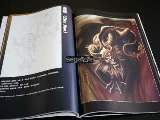 TATTOO MAGAZINE FLASH BOOK ART DESIGN FROM CHINA TS2