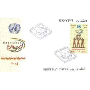 Egypt First Day Cover Extra Fine Condition International