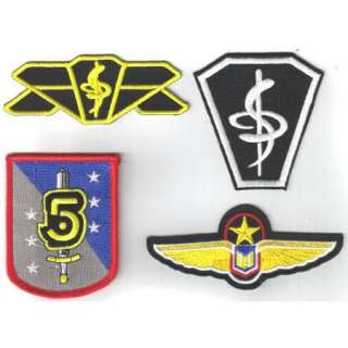 Babylon 5 TV Series Medical Uniform Patch Set of 4 NEW