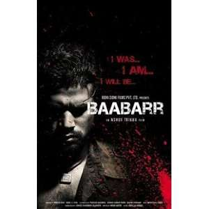 , Tinu Anand, Shakti Kapoor, Ashuu Trikha, Mukesh Shah Movies & TV
