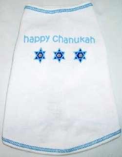 Dog Happy Chanukah Tank Top Tee Shirt   I See Spot