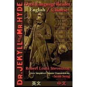 ) Robert Louis Stevenson, Jason Bradley, Sean Song Books