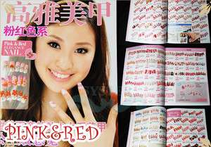 S66C Nail Art Design Book PINK & RED Acrylic UV Demonstration