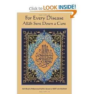 ) Sidi Shaykh Muhammad Said al Jamal ar Rifai ash Shadhuli Books
