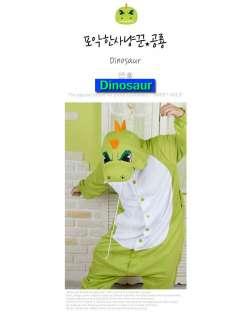Kigurumi Animal Character Costume Cosplay Pajama Halloween Party