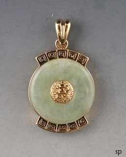 14k Yellow Gold & Round Genuine Jade Pendant MEDA