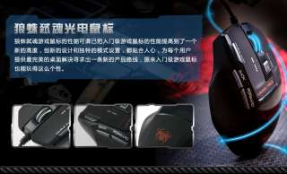 PC 7 Buttons 2000DPI Wired Mice Spider Optical USB Gaming Mouse Music