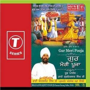 Gur Meri Pooja (Vol. 2): Bhai Kamaljeet Singh Ji Amritsar Wale: Music