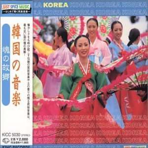 World Music Library: Korean Music: Various Artists: Music