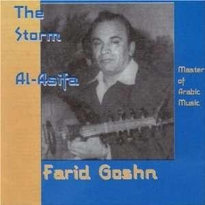 Storm: Master of Arabic Music: Farid Goshn: Music