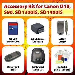 PowerShot D10, S90, SD1300IS, SD1400IS including Extended Life Battery