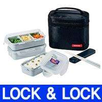 Containers Lunch Box SET w/Insulated Bag LOCK&LOCK