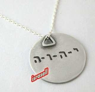 YAHWEH SACRED NAME PENDANT   God of Israel   Elohim   Yahu  YHWH