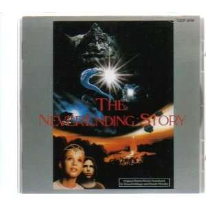 Giorgio Moroder and Klaus Doldinger The NeverEnding Story Original Motion Picture Soundtrack