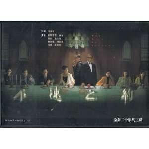 Men With No Shadows TVB Drama / 20 Eps / 3 DVD / Release