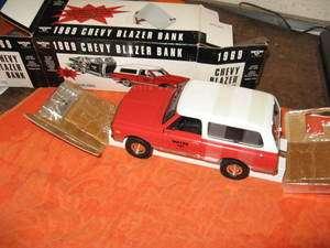 1969 chevy blazer bank ertl wix
