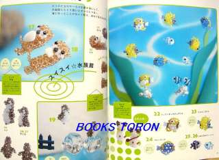Pretty Beads Motif World/Japanese Beads Craft Pattern Book/447