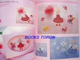 SANRIO Character Bead Mascot/Japanese beads Book/276