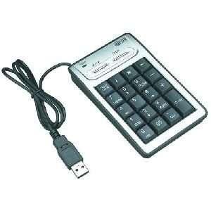 KP3040 Notebook Keypad. 19KEY USB BLACK/SILVER NOTEBOOK LAPTOP KEYPAD