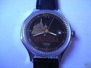 Slava Moscow (Mockba) Russian windup watch. CCCP.