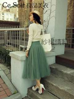 Women/lady Fashion Long Lace Tutu Veil Skirt S M FT83