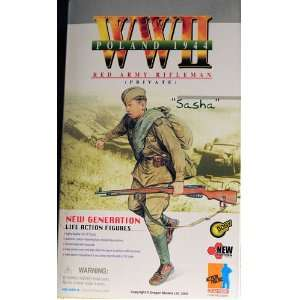 1/6 Scale World War 2 WWII Poland 1944 Red Army Rifleman