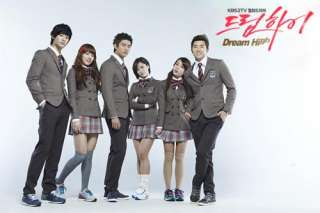 Dream High   Korean Drama Eng Sub 8 DVDs SET New