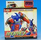 DIGIMON items, DIGIMON Xros Wars items items in blue centree japan