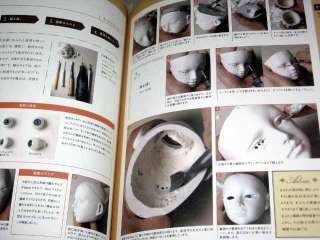 Japanese Ball Jointed Doll Making Guide Book   Stunning