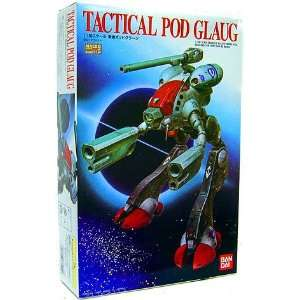 Macross Bandai 1/100 Scale Exquisite Model Kit Tactical