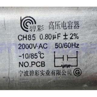 BiCai 0.80 uF 2000V 2% H.V. Capacitor CH85 w/Diode