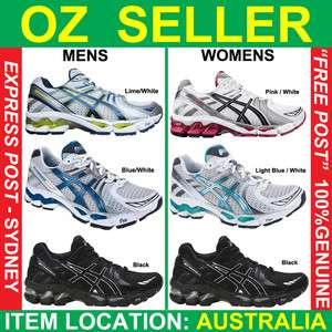 Asics Gel Kayano 17 Mens & Womens Running Shoes   All Sizes