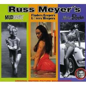 /Finders Keepers Lovers Weepers/Motor Psycho: Russ Meyer: Music