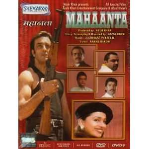 1997) (Hindi Film / Bollywood Movie / Indian Cinema DVD) Sanjay Dutt