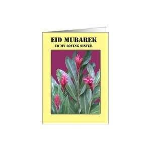 EID MUBAREK WITH RED FLOWER TO LOVING SISTER Card Health