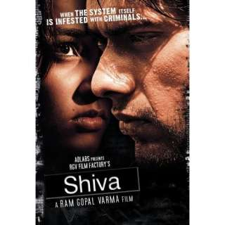 Shiva (2006) (Hindi Action Film / Bollywood Movie / Indian