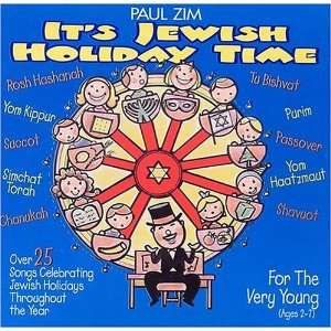 Its Jewish Holiday Time Paul Zim Music