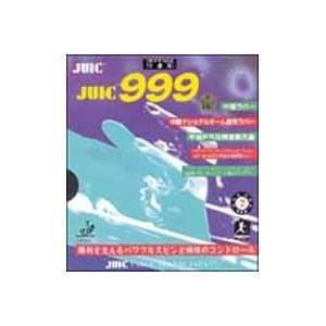 JUIC 999 Defense Table Tennis Rubber