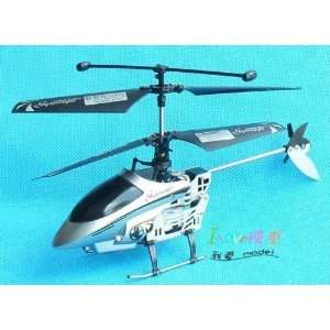 helicopter four channel remote radio control airplane flashlight Toys