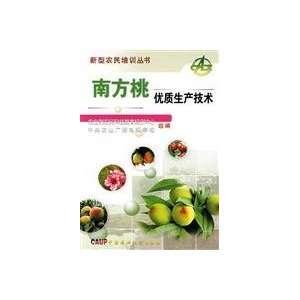 PEI XUN ZHONG XIN ZHONG YANG NONG YE GUANG BO DIAN SHI XUE XIAO Books