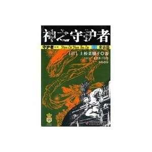 RI )SHANG QIAO CAI SUI ZI LI QING YI (RI )ER MU ZHEN XI ZI HUI: Books